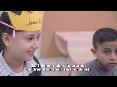 Bait Sgeer /Queen Rania Family And Child Center  - Empower And Inspire