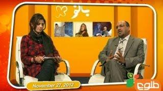 Banu - 27/11/2012 / بانو
