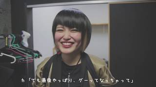 「カノエの九州道中記 〜佐賀の巻〜」 カノエラナ