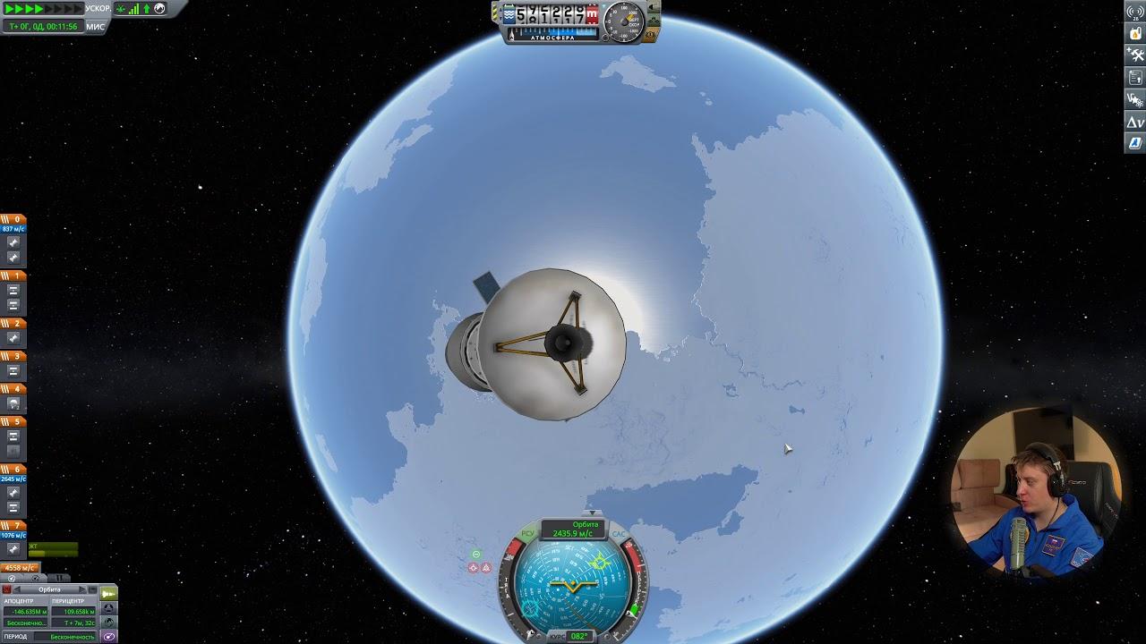 Kerbal Space Program - Три говно-спутника на  ВЕНЕРУ! #10