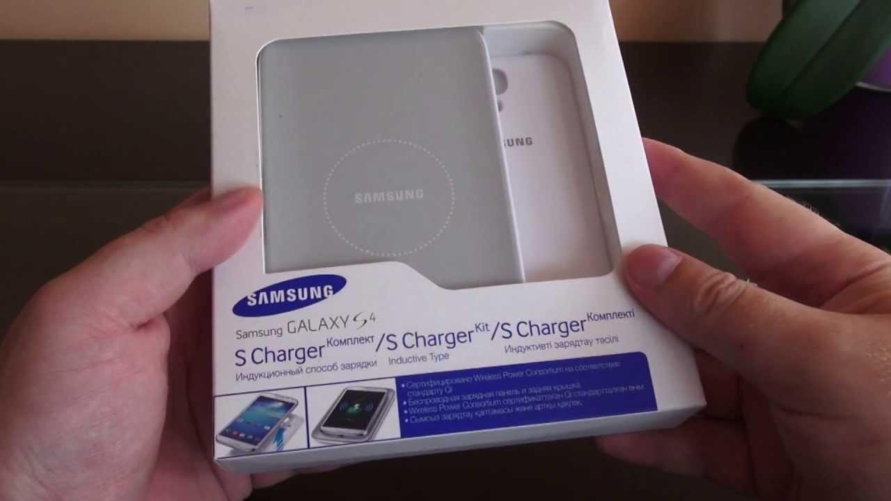 Samsung Galaxy S4 беспроводная зарядка S Charger 1 Youtube