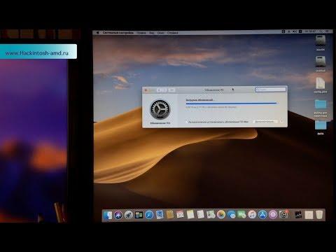 Как Вася Пупкин устанавливал MacOS на PC - часть 3