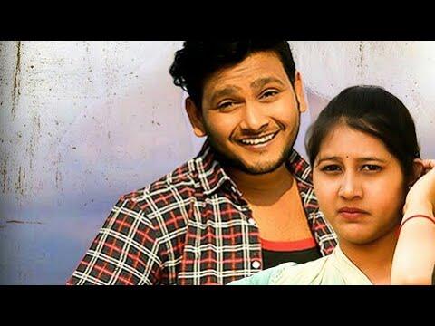 Chher Chhera Song  (ଛେର୍ ଛେରା)new sambalpuri song // pankaj jal //mansi panigrahi //roshan bhardwaj