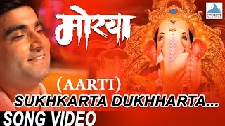 Download Hindi Video Songs - Sukhkarta Dukhharta (Jai Dev Jai Dev) Ganpati Marathi Aarti - Morya | Chinmay Mandlekar