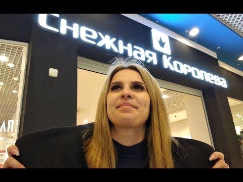 Снежная королева - обзор распродажи на шубы и не только