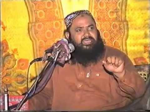 Qari Muhammad Yasin Baloch - Topic -== Jannati Ortain