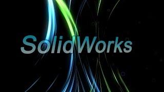 SolidWorks. Скругления, массивы. (Урок 2) / Уроки SolidWorks