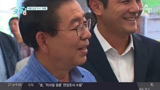 서울 집값 다시 꿈틀