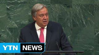 유엔 총장