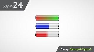 Уроки Adobe Illustrator. Урок №24: Как создавать сложные градиенты