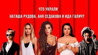 "КИНА НЕ БУДЕТ | ""8 подруг Оушена"" | Что украли Аня Седакова, Наташа Рудова и Ида Галич ? 12+"