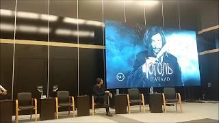 Лили Шерозия (ТВ-3) о маркетинге сериала