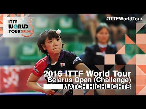 2016 Belarus Open Highlights: Viktoria Pavlovich Vs Yuka Ishigaki (1/2)