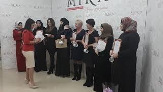 Мика выдает сертификаты на обучение в центре