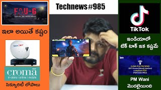 TechNews E#985 || Fau-G, Redmi Note 10,Poco m3, Realme X7 series, Mi Band 6 Etc…