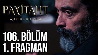 Payitaht Abdülhamid 106. Bölüm 1.Tanıtım (Her Cuma 20:00'de)