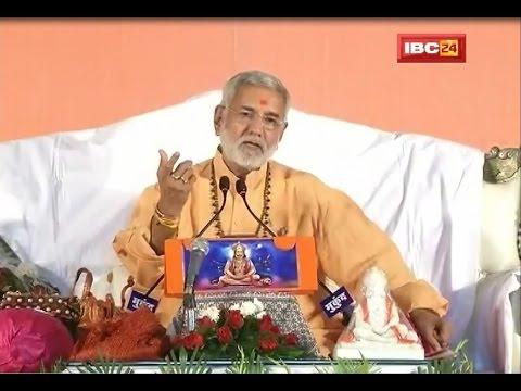 Pandit Vijay Shankar Mehta Ji !! Hanuman Mahapath In Raipur