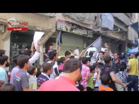 حلب-السكري || خروج مظاهرة من جامع أويس القرني تهتف للحرية وإسقاط النظام 6-9-2013