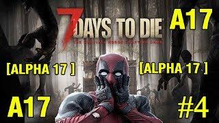 7 Days to Die Alpha 17 ► Борьба за выживание ► №4 (Стрим)