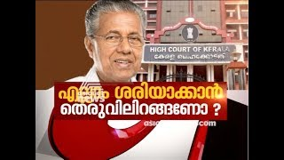 Is government protecting culprits | Asianet News hour 16 Mar 2018