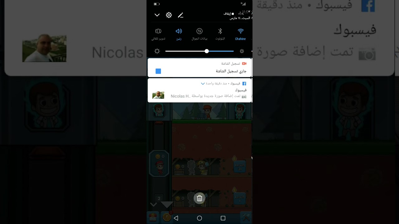 Download idle miner tycoon hack android - YouTube