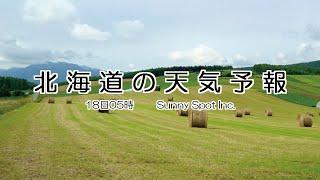 時間 1 札幌 区 予報 の 天気 市東 札幌市豊平区の1時間天気