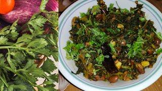 మూడు రకాల ఆకు కూరలు  (పాల కూర, తోట కూర, మెంతి కూర) తో  healthy recipe|Green Leafy Vegetables Recipe