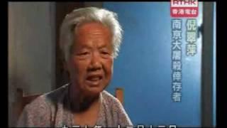 Nanking massacre survivor who lost whole family (English sub)