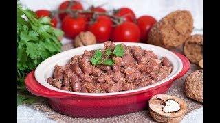 Лобио – классический рецепт