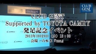 日本が誇るジェントルマン・島耕作が「CLUB GENT」というプロジェクトを...