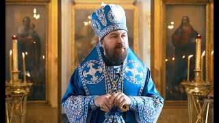 Каким священником должен был стать Иисус Христос. Проповедь на Сретение. 15.02.2020