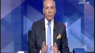 على مسئوليتي - شاهد ما قاله دونالد ترامب عن الرئيس عبد الفتاح السيسي