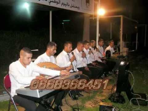 groupe alhouda-la banque populaire