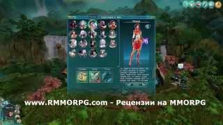 Игра Prime World видео обзор