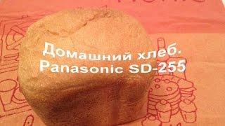 Выпекаю хлеб в хлебопечке PANASONIC и какой он получается? Gusyalisa