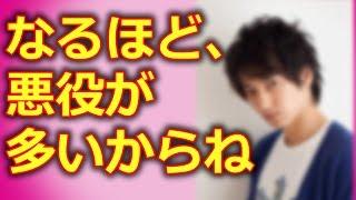 「デスノート」出演の忍成修吾の性格が怖い印象な理由 http://youtu.be/...