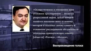 """Навальный -""""история про налоговую"""" 3"""