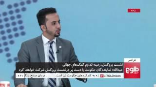 FARAKHABAR: NUG Finalizes New Draft For Electoral Reforms