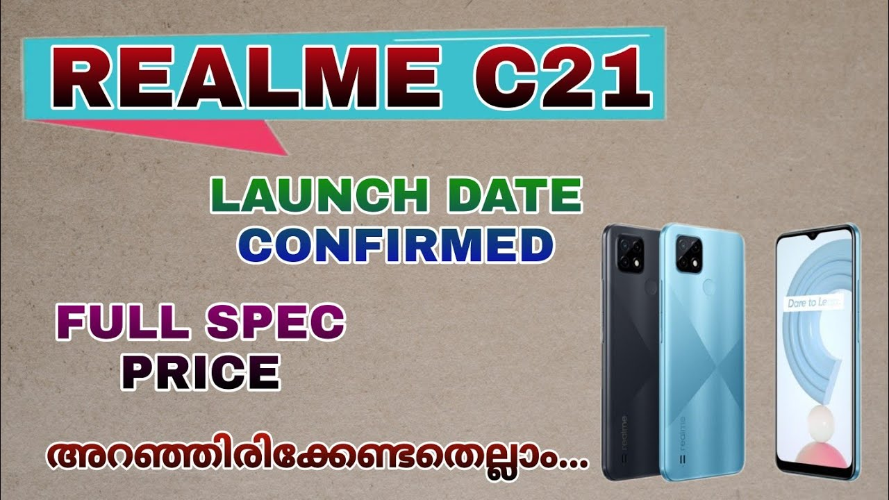 Realme C21 Launch Date Confirmed | Spec Review Features Specification Price | Malayalam
