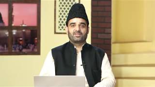 Urdu Rahe Huda 24th Aug 2019 Ask Questions about Islam Ahmadiyya