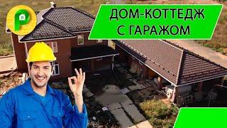 Строительство двухэтажного дома под ключ, дом + гараж, отдельный большой гараж | Ремстройсервис