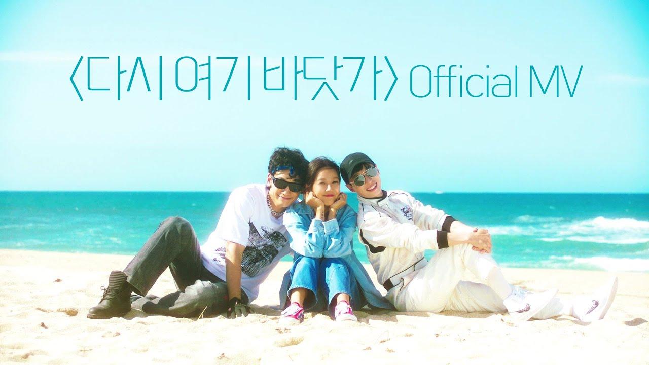 เพลงฮิตในเกาหลี เพลงฮิตล่าสุด 2563