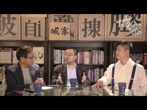 港幣大匯戰 Falling Down---中美貿易矛盾另一戰線 - 19/04/18 「彌敦道政交所」1/3