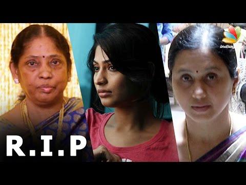 Actress Vijayalakshmi's mom passes away | Director Agathiyan's wife | Death Video