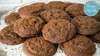 Шоколадное Печенье с Кусочками Шоколада | Double Chocolate Cookies