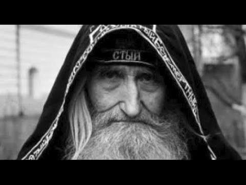 Озвучено пророчество афонских