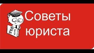 видео Договор залога (ипотеки) земельного участка