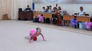 Художественная гимнастика.Паринова Екатерина 2005 г.р. мяч