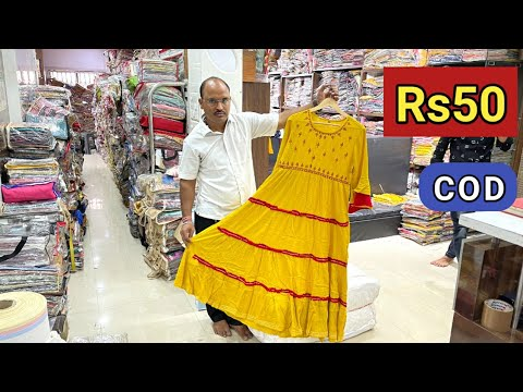 Ahmedabad kurti manufacturer / ₹50,75,95,105,-2000 huge samples