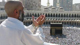Islam erklärt | Eine Religion in (fast) fünf Minuten